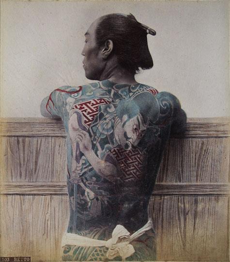 Tatuado japonés